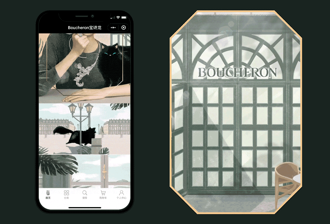 Luxury jeweller Boucheron creates cat mascot to connect with younger audiences